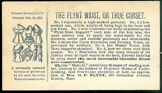 Promotional Card and Measurement Card - The Flynt Waist, or True Corset, Boston 1876.