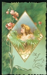 Art Nouveau Style of Woman with Flowers, Leaves and Vines with 'Love's Message Right from My Heart.'