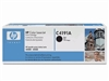 HP Color LJ 4500N Black Toner - C4191A
