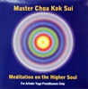 Arhatic Meditation on the Higher Soul CD