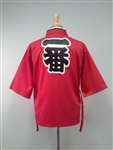 "Happi Sushi Chef Coat, Serving Short Kimono, ""Ichiban"" on Red"