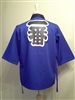 "Happi Sushi Chef Coat, Serving Short Kimono, ""Ichiban"" on Royal Blue"