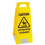 Model BWK-26FLOORSIGN - Boardwalk Caution Safety Sign For Wet Floors, 2-Sided - 1 Each