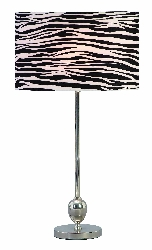 Kaiya Table Lamp with Leopard Shade