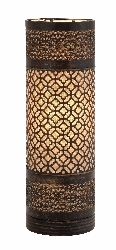 Dana Metal Cylinder Table Lamp