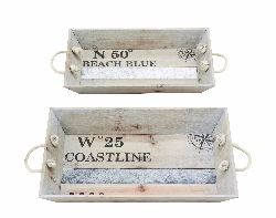 Darshan W 25 Coastline Wood Tray Set 2