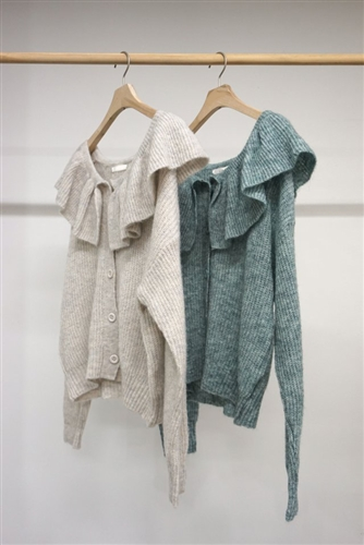 Ruffle Cardigan (Beige/Green) (will ship within 1~2 weeks)
