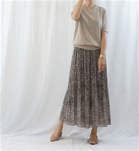 Extra Sale!!! (Best; 2nd Reorder) Ivory Pleated Leopard Skirt
