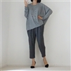 Gray Divided Lines Knit