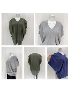 V Neck Stylish Top (Black/Blue/Gray/Green) (will ship within 1~2 weeks)