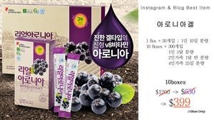 (Lunar New Year Special Prive) Sanga Real Aronia 상아제약 리얼 아로니아 10Boxes=300ea