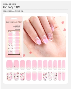 [Diana's Nail Strip] Nail Sticker 184