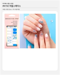 [Diana's Nail Strip] Nail Sticker 192