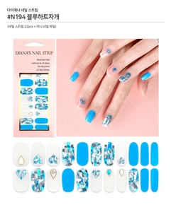 [Diana's Nail Strip] Nail Sticker 194