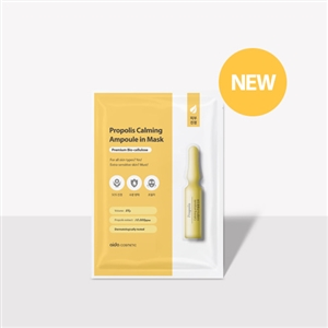 (5Boxes=25sheets) AIDA Cosmetic Propolis Calming Ampoule in Mask (1Box=5sheets)
