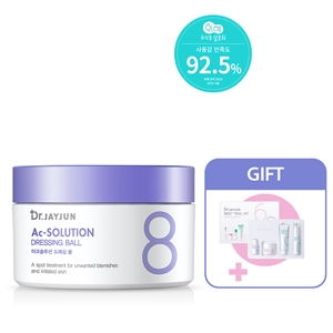 JAYJUN AC-SOLUTION DRESSING BALL 80ml + TRIAL KIT