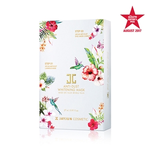 (2+1) JAYJUN ANTI-DUST WHITENING MASK (10)