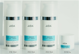 (Renewal 2+1 Event + Miniiature Gift) AIDA Cosmetic 10mg Rx Ultra Barrier Cream