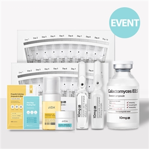 [EVENT] Aida Cosmetic Ampoule full set + free gift pack