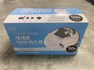 Made In Korea Dental Mask (MB Filter) 50ea