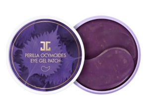 (Launching Event : 1+1) JAYJUN PERILLA OCYMOIDES EYE GEL PATCH (1BOX=60EA)