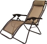 Prime Products 13-4860 Coronado Signature Recliner Bronze Weave