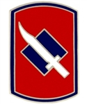39 Infantry Brigade Combat Team (39th IBCT) CSIB (Regulation Size)