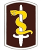 30 Medical Brigade (30th) CSIB (Regulation Size)