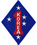 1 Marine Division Korea (1st) Patch