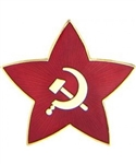 VIEW USSR Lapel Pin
