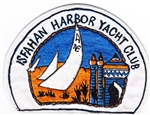 Isfahan Harbor Yacht Club Imperial Iranian Air Force Patch (Rare)