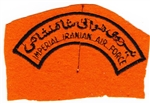 Imperial Iranian Air Force Shoulder Patch (Rare)