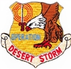 VIEW Operation Desert Storm Patch