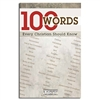 100 WORDS Every Christian Should Know (Pamphlet)