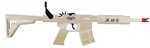 Jr. AR-15 Rifle Rubberband Gun