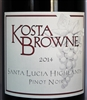 750ml bottle of 2014 Kosta Browne Pinot Noir from the Santa Lucia Highlands AVA of Monterrey County California