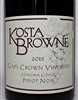750ml bottle of 2015 Kosta Browne Pinot Noir from the Gap's Crown Vineyard of Sonoma Coast California