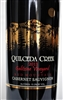 750 ml bottle of 2013 Quilceda Creek Galitzine Vineyard Cabernet Sauvignon from the Red Mountain AVA of Washington State