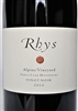 750ml bottle of Rhys Pinot Noir from the Alpine Vineyard in the Santa Cruz Mountains of California