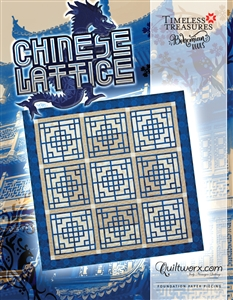 Chinese Lattice