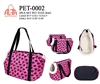 PET0002 Pet Carrier