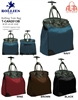 T-CAN2013 - Solid Color Rollies Rolling Tote ( 6pcs per case)