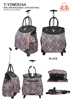 T-VDM2016A - Paisley Print 4 wheels / 360 degrees Style Rollies Rolling Tote ( 6pcs per case)