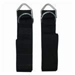 Adjustable Body Straps