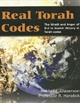 Real Torah Codes by Glazerson