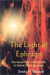 Light of Ephraim