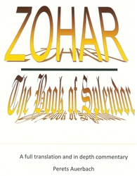 Zohar translation