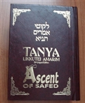 Ascent Book of Tanya