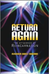 Return Again by Trugman
