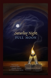 Saturday Night, Full Moon by Tilles